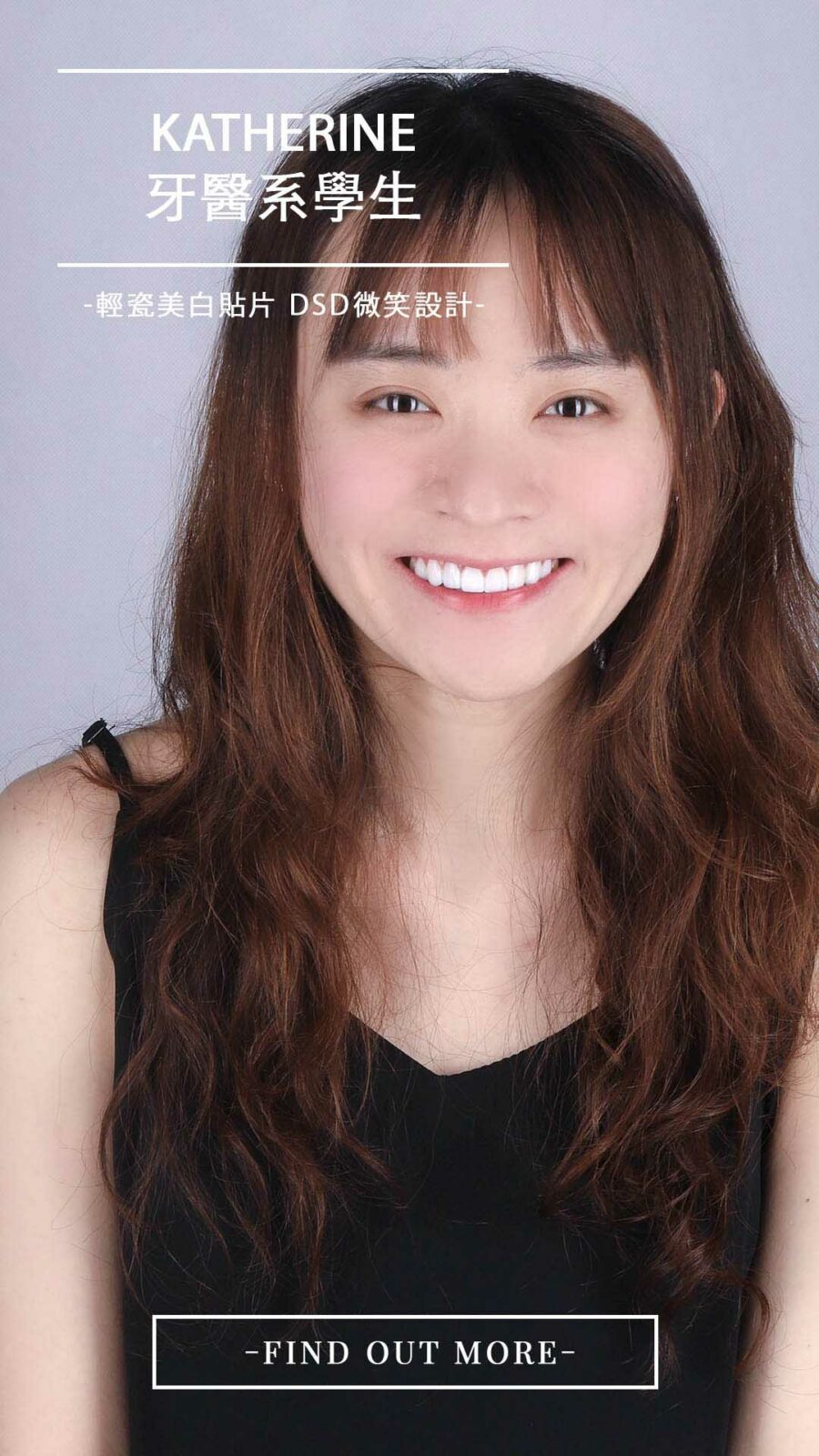 陶瓷貼片案例-牙齒黃-假牙變色-DSD微笑設計-朗日牙藝-輕瓷美白貼片